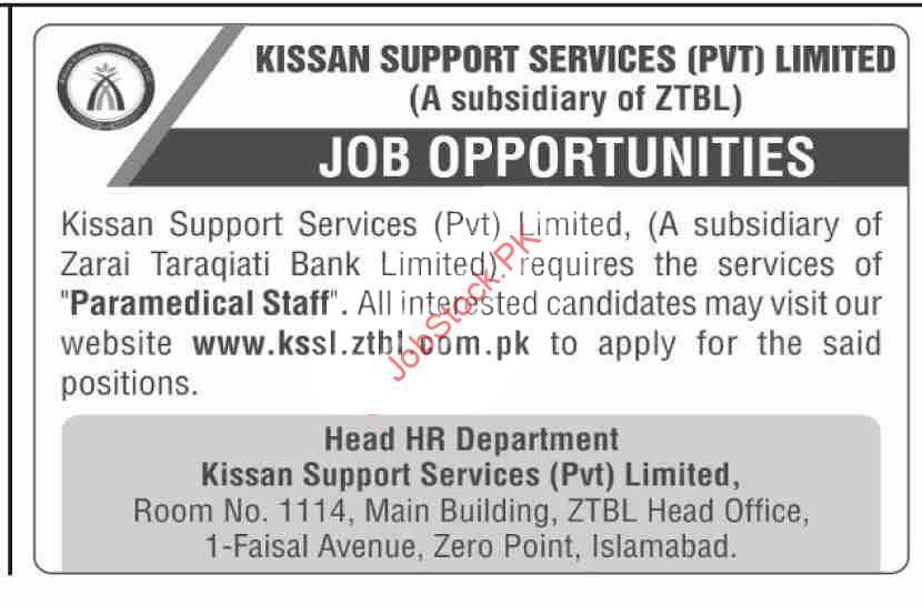 Kissan Support Services Kssl Ztbl Jobs 2021