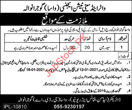 Sewerman Jobs In Water & Sanitation Agency Wasa Gujranwala 2021