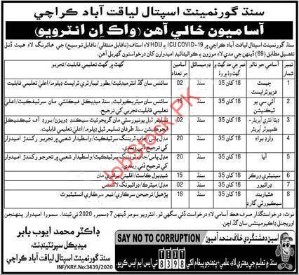 Sindh Government Hospital Liaquatabad Karachi Jobs 2020