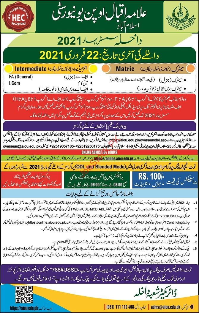 Admission In Allama Iqbal Open University Aiou 2021 Latest Matric, F.a, I.com Apply Online