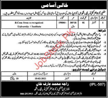 Auditor Jobs In Zakat And Ushr Department Punjab