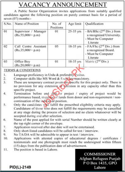 Call Center Assistant Jobs In Lahore February 2021