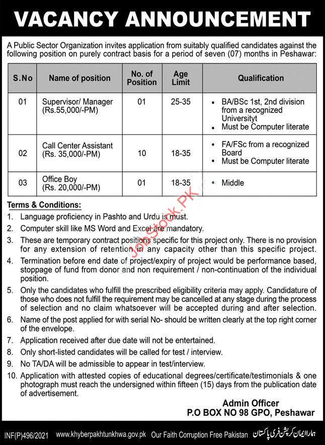 Call Center Jobs In Peshawar 2021 Supervisor, Manager, Office Boy