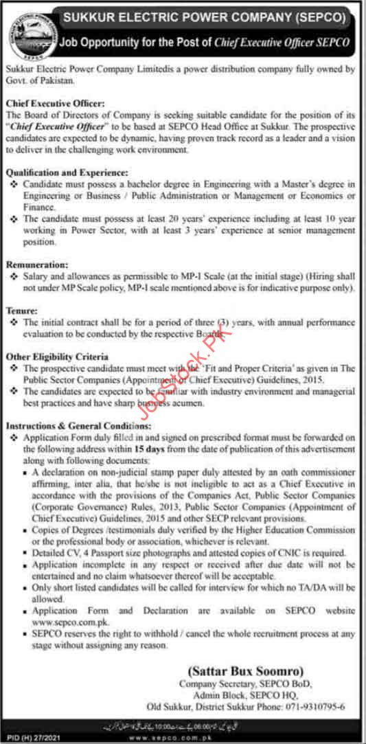 Career Opportunity As Ceo Sepco Sukkur Electric Power Company