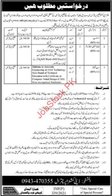 Dc Upper Chitral Jobs January 2021, Assistant, Steno, Engineer