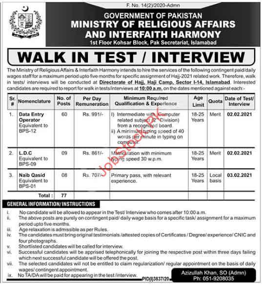 Data Entry Operator, Ldc, Naib Qasid Islamabad Jobs In Hajj 2021