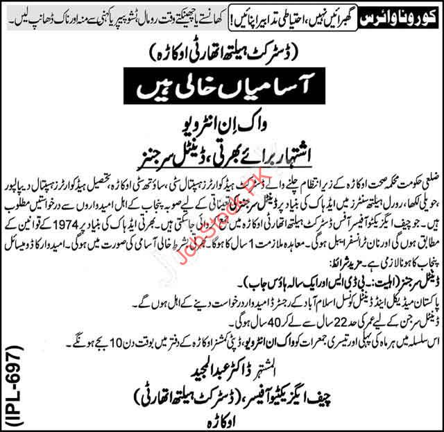 Dental Surgeons Job In District Health Authority Dha Okara 2021