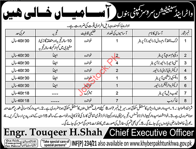 Driver, Operator Jobs In Water And Sanitation Services Company Wssc Bannu
