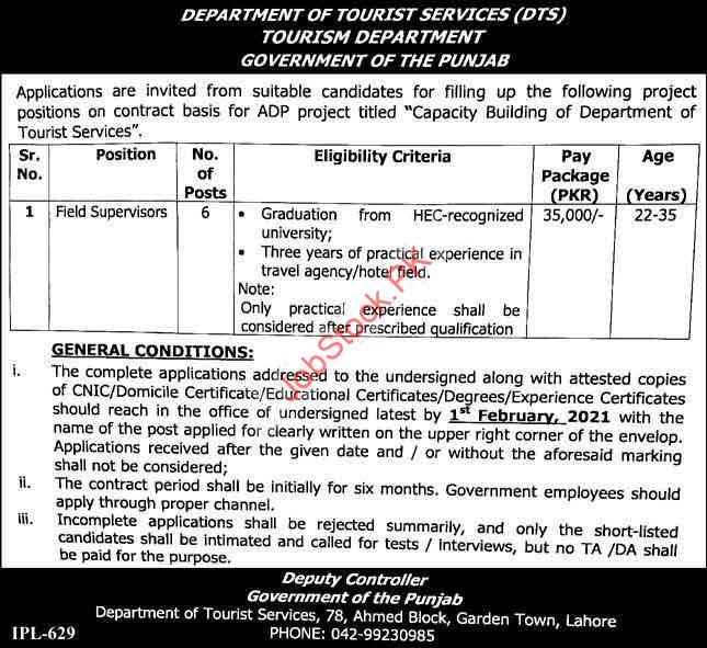 Field Supervisors Jobs In Department Of Tourist Services Dts