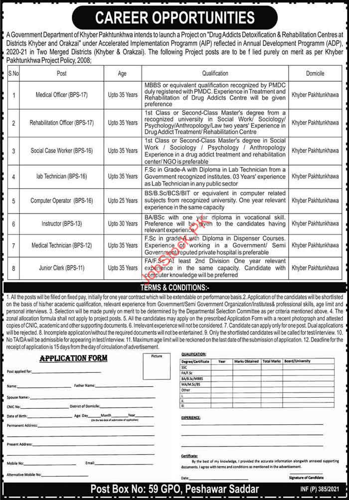 Health Department Kpk Jobs January 2021 Jobs New