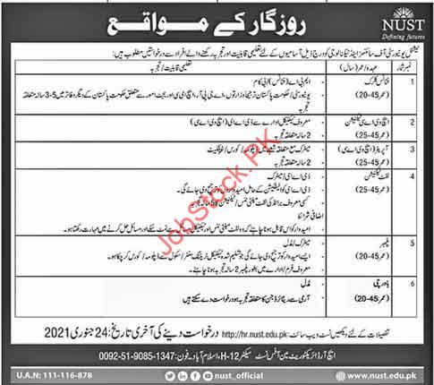 Latest Nust University Islamabad Jobs January 2021