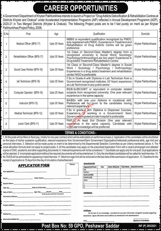 Medical Staff Jobs In P.o Box No.59 Gpo Peshawar Saddar 2021 Latest