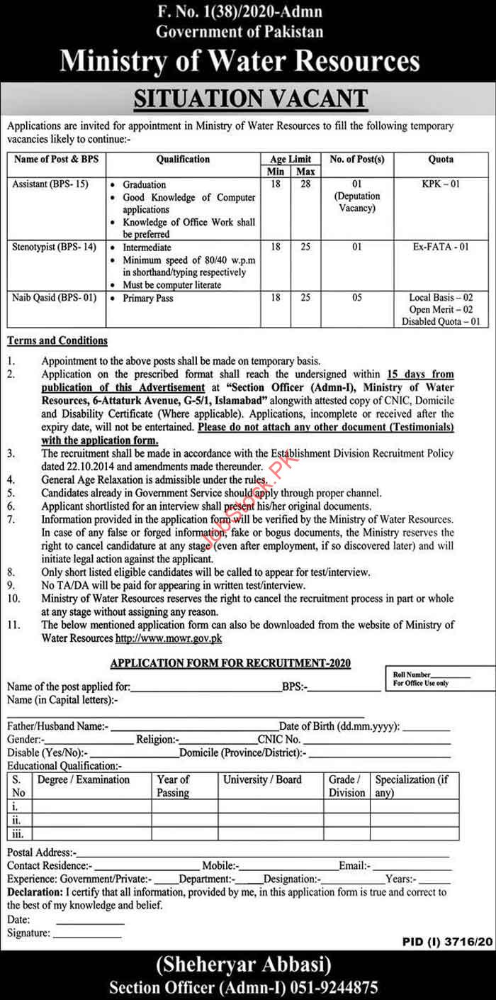 Ministry Of Water Resources MOWR Admin Clerical Jobs In Islamabad