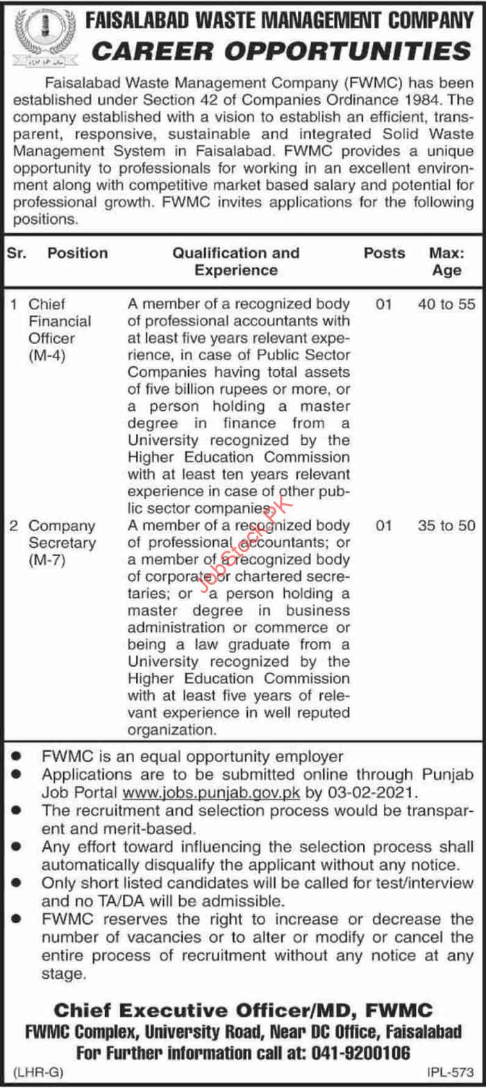 Officers Jobs In Faisalabad Waste Management Company