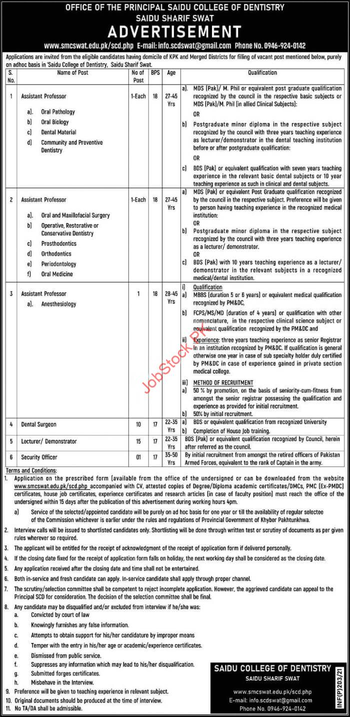 Saidu Medical College Medical Swat Jobs Latest 2021