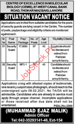 Security Guard Jobs In Centre For Excellence In Molecular Biology Cemb Punjab University Lahore 2021