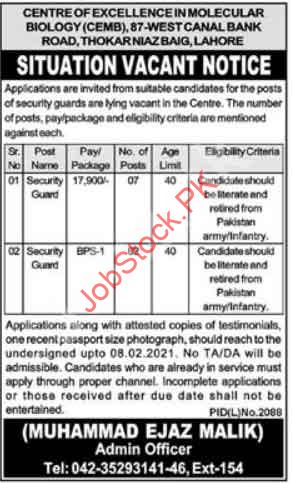 Security Guard Jobs In University Of The Punjab Cemb Lahore