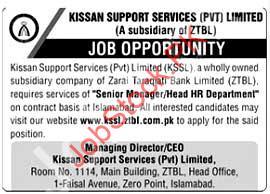 Senior Manager, Head Hr Department Jobs In Kssl