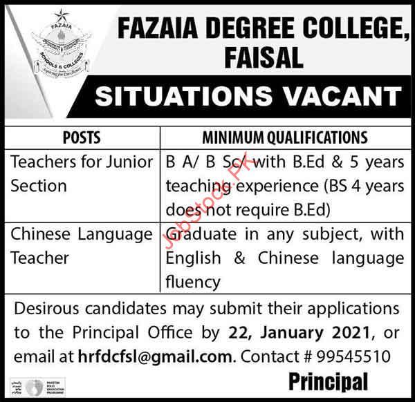Teacher Job In Fazaia Degree College Faisal Karachi