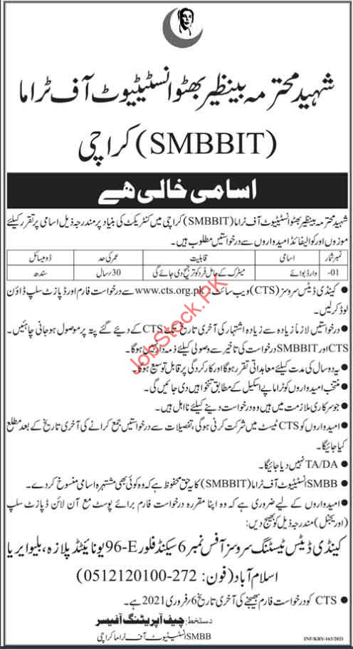 Ward Boy Job In Shaheed Mohtarma Benazir Bhutto Institute Of Trauma Smbbit