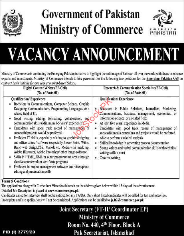 Writer & Researcher Job In Ministry Of Commerce Islamabad 2021
