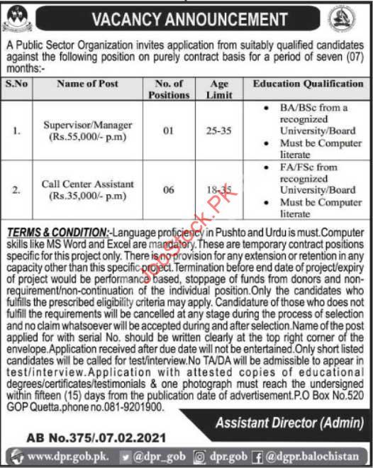 Call Center Assistant Jobs In Quetta