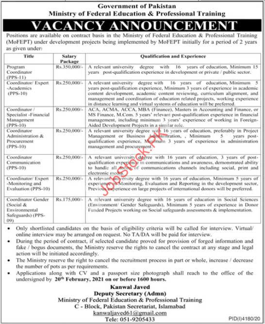 Coordinator Jobs In Islamabad Ministry Of Federal Education