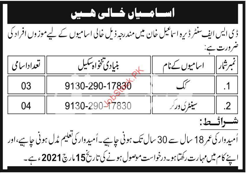 Dsf Center Pakistan Army Dera Ismail Khan Jobs 2021