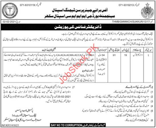 Director Finance Jobs In Pakistan 2021 Notification
