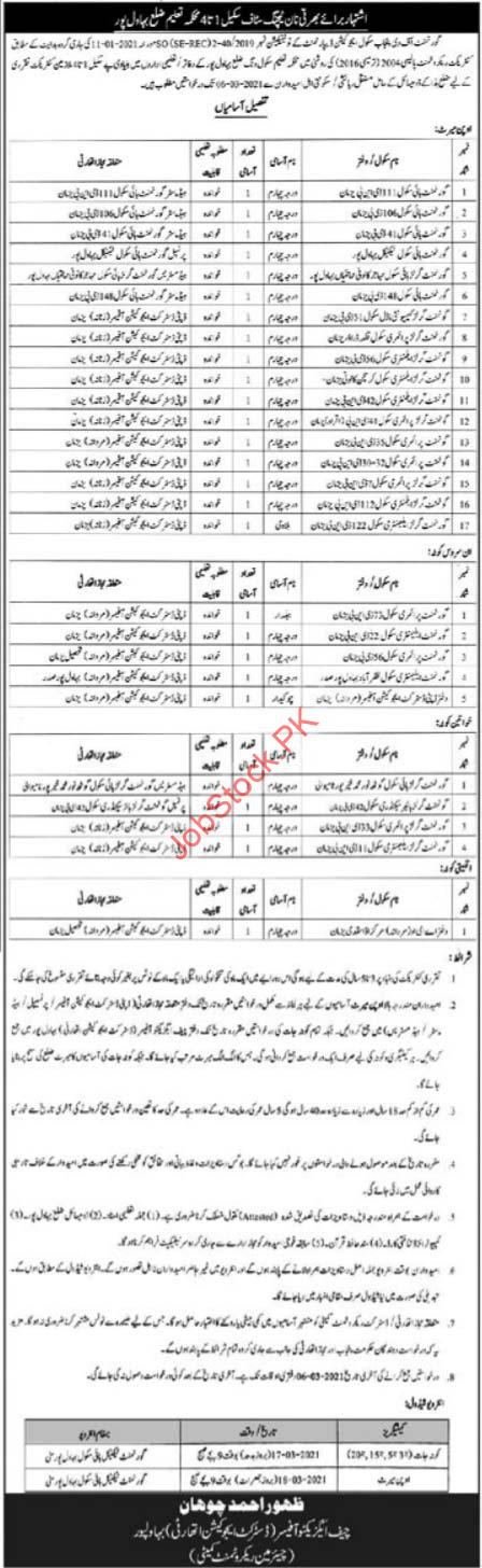 Education Department Bahawalpur Jobs 2021 Latest