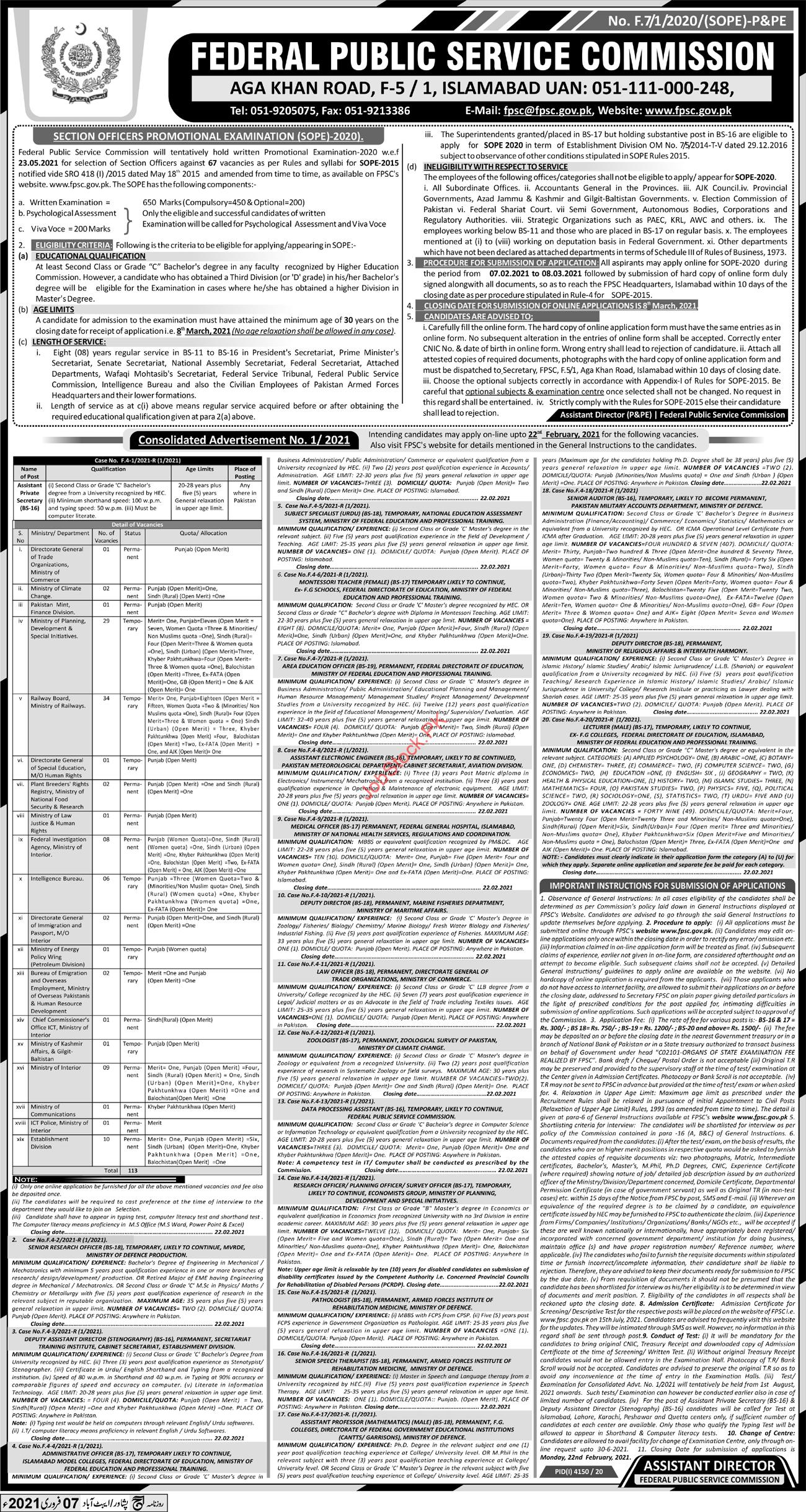 Fpsc Jobs 2021 Latest Advertisement No.012021 Apply Online
