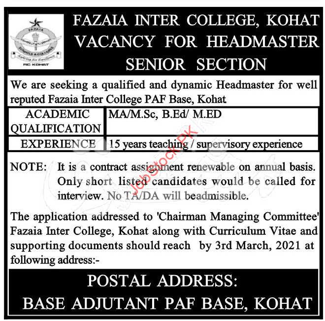 Fazaia Inter College Kohat Jobs 2021 Headmaster