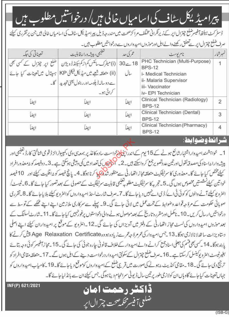 Health Department Chitral Jobs Upper Chitral District