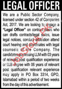 Jobs Legal Officer In Islamabad In February 2021