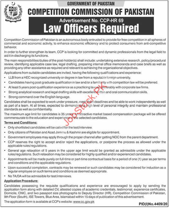 Jobs For Legal Advisor In Islamabad 2021 Law Officer