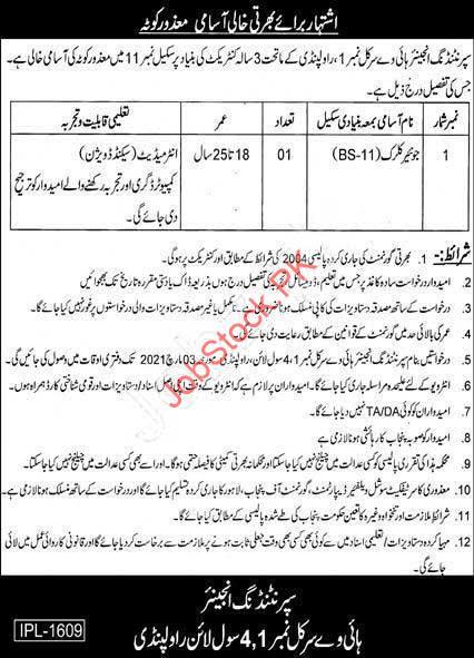 Junior Clerk Jobs In Rawalpindi Highway Jobs