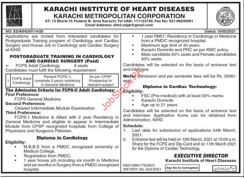 Karachi Institute Of Heart Diseases Medical Jobs 2021