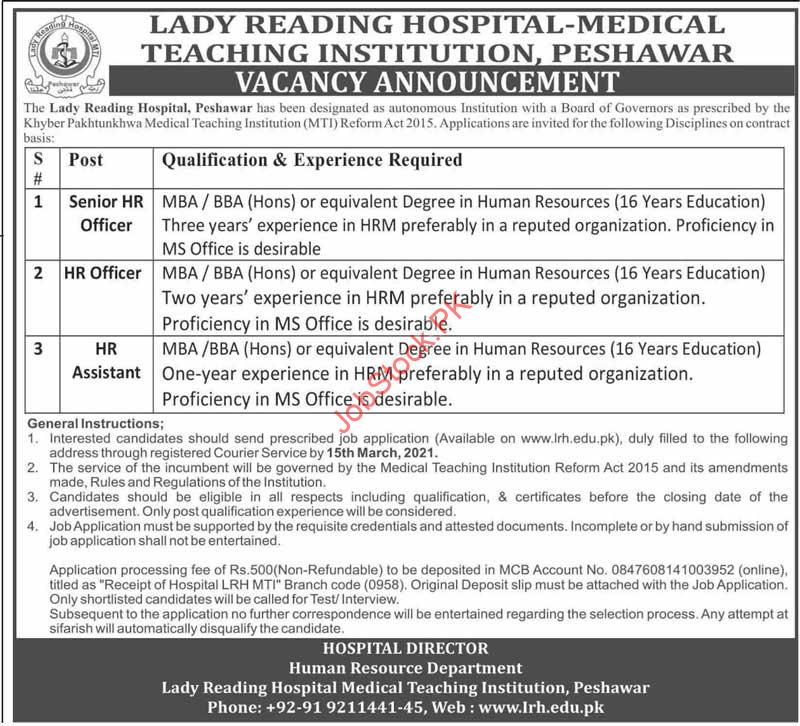 Lady Reading Hospital Peshawar Jobs 2021