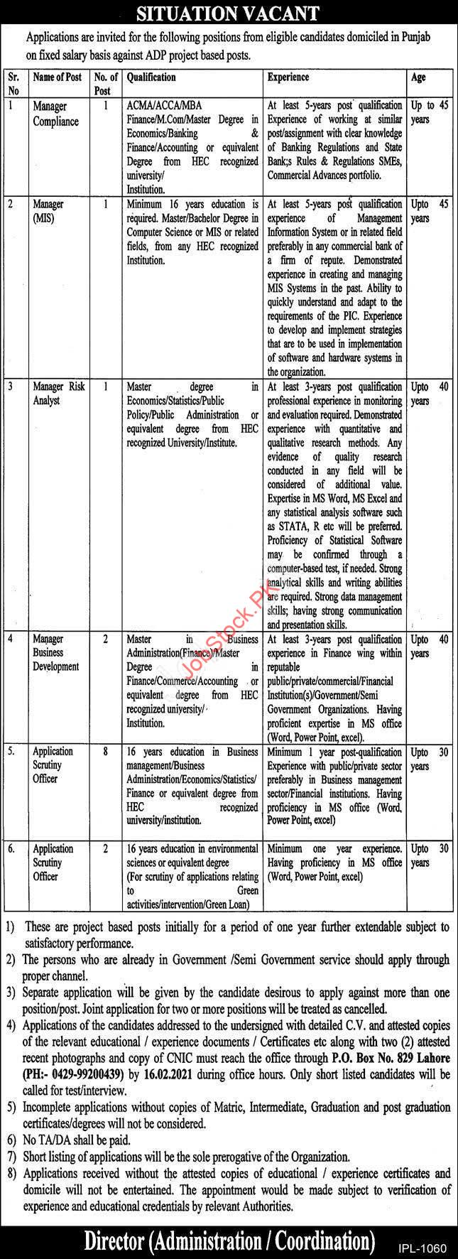 Latest Adp Project Manager Jobs In Lahore 2021