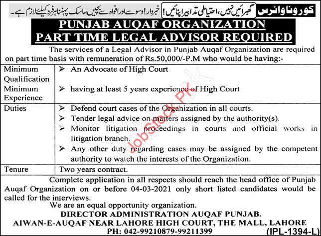 Legal Advisor Jobs In Lahore 2021 February March