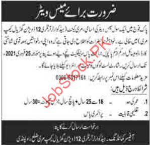 Mess Waiter Jobs In Pak Army 2021