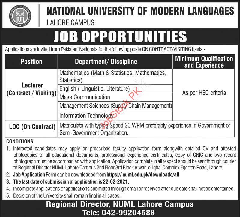 Numl University Lahore Jobs 2021 February