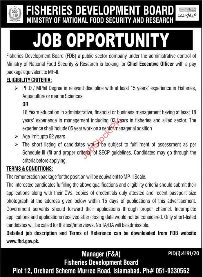 National Fisheries Development Board Careers