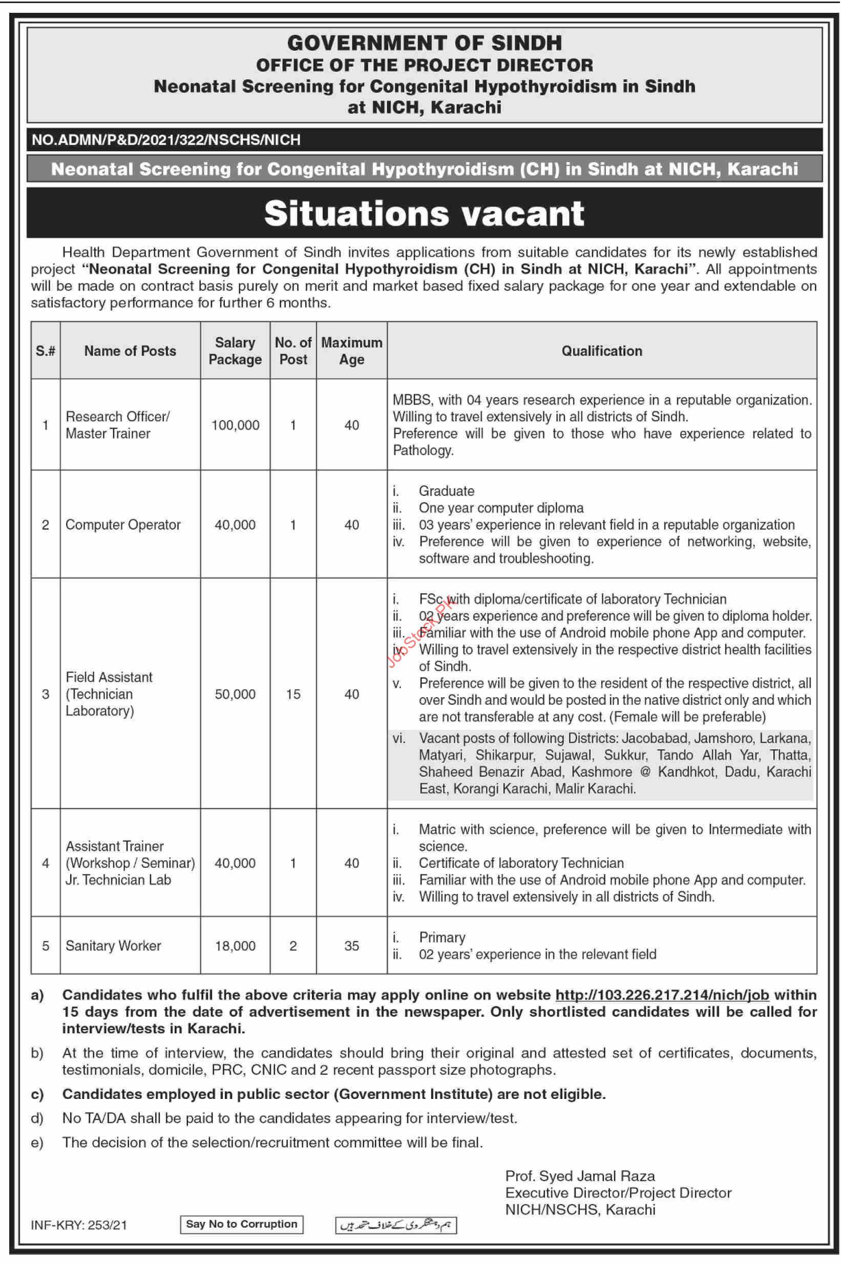Neontal Screening For Congenital Hypothroidism Sindh Nich Karachi Jobs 2021 February Latest