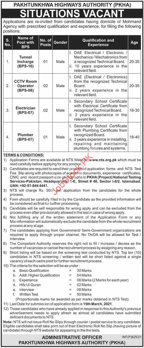 Pakhtunkhwa Highway Authority Jobs 2021 Latest