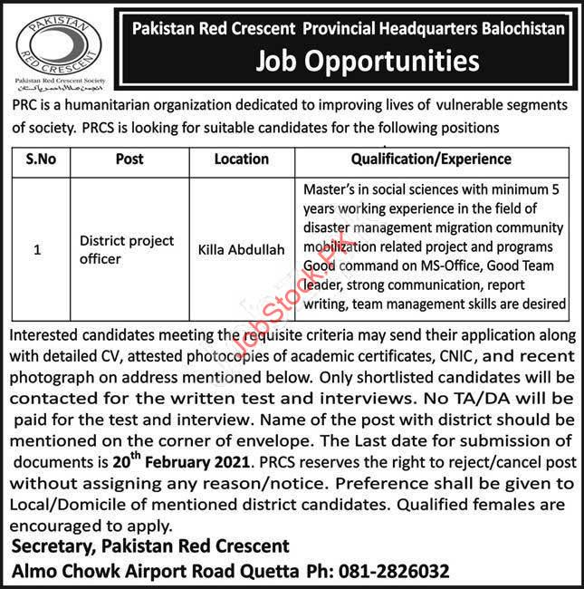 Pakistan Red Crescent Society Jobs 2021 February