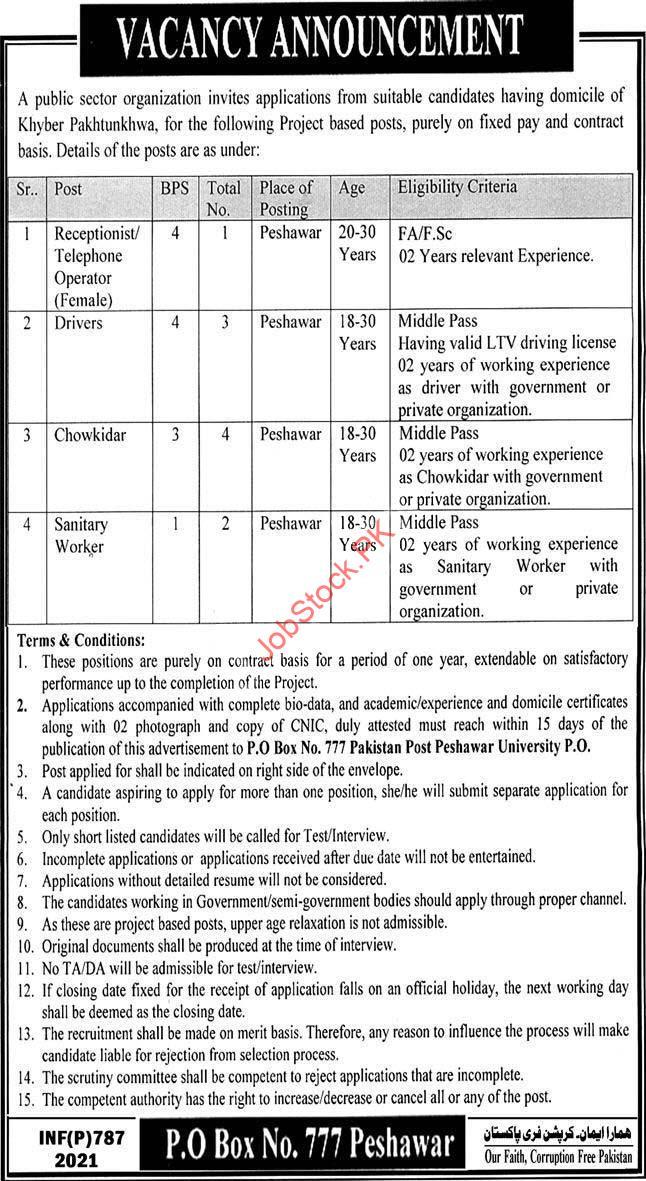 Public Sector Organization Peshawar Jobs 2021 P.o Box No.777