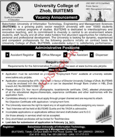 University Of Balochistan Quetta Jobs 2021 Latest