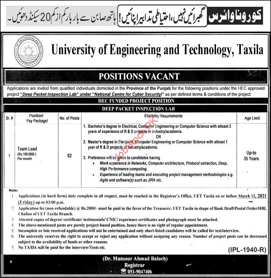 University Of Engineering And Technology Taxila Jobs Of Team Lead