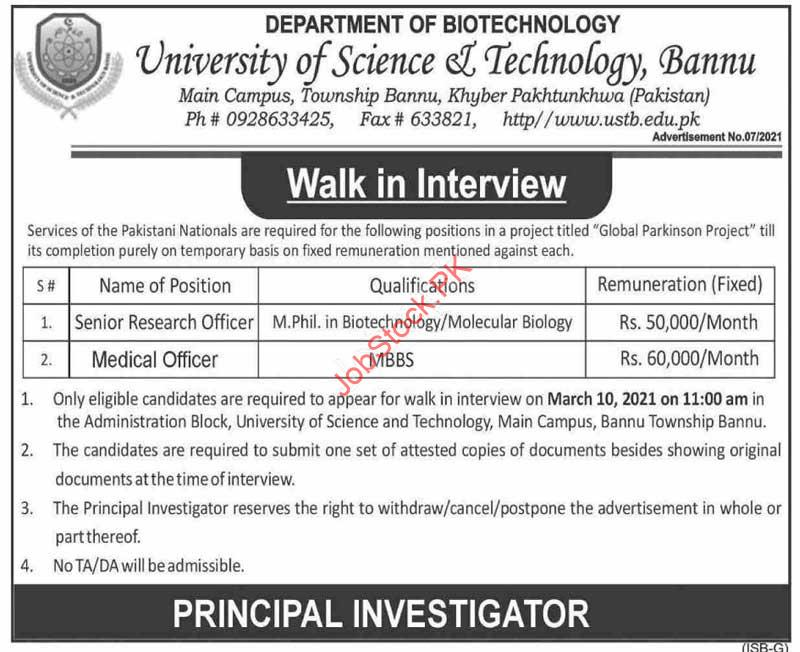 University Of Science And Technology Bannu Jobs 2021